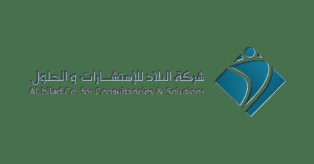 Al-Bilad